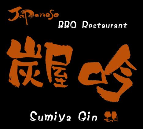 Sumiya Gin
